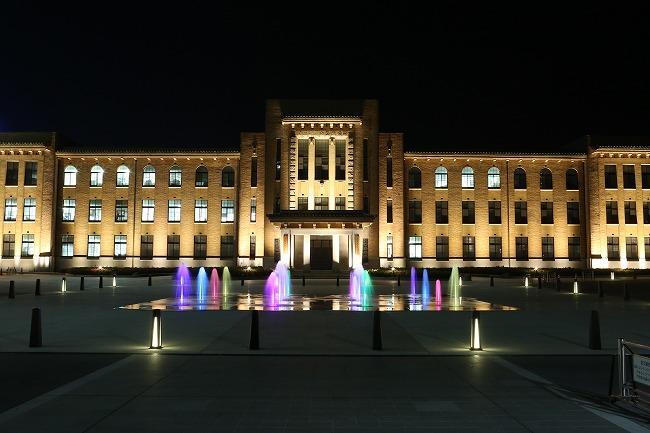 山梨県庁舎
