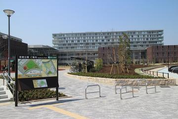 茨木市岩倉公園