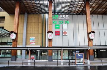 長野駅善光寺口